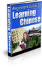 Thumbnail Beginners Guide to Learning Chinese MRR